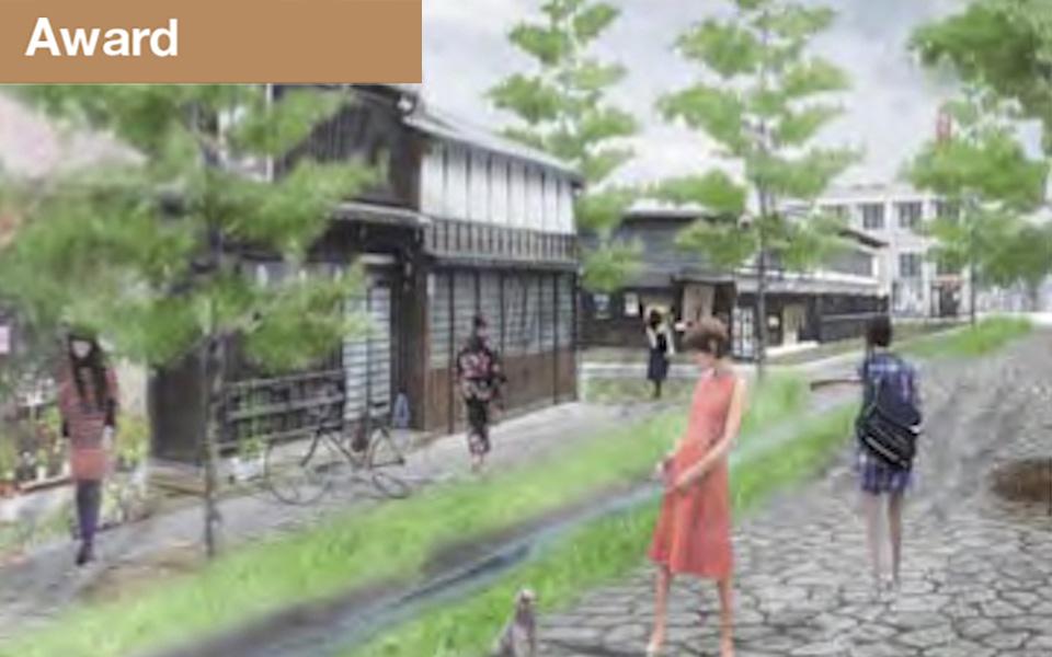 国土交通大臣賞最優秀賞 第15回「まちの活性化・都市デザイン競技」伊藤研究室