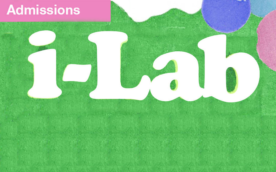 【研究室紹介】伊藤研究室(i-Lab) 都市デザイン・都市計画