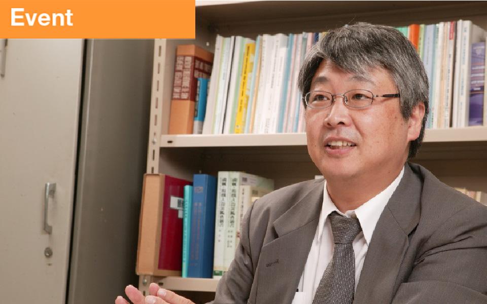 北村春幸 教授 2月17日 野田キャンパスでの最終講演