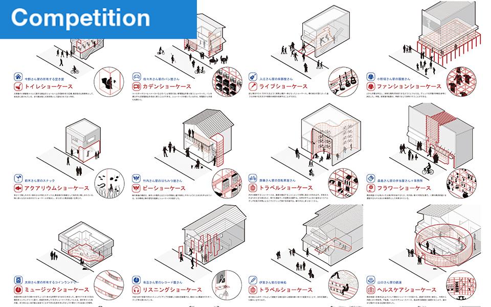 都市のパブリックスペースデザインコンペ2017入選