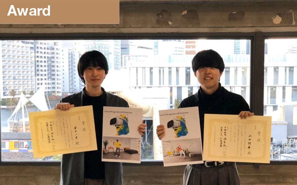 赤レンガ卒業設計展2020 上位6作品に選出!