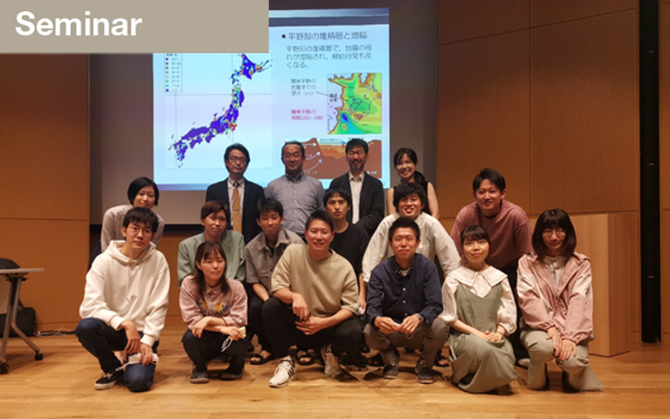 2021年度キャリア支援セミナー 第2回 木村雄一氏