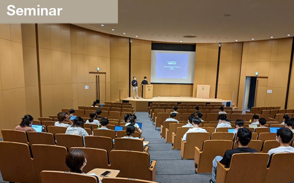 2021年度キャリア支援セミナー 第3回 横川貴明氏